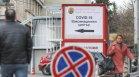 За 24 часа: 2403 заразени с коронавирус, 83-ма души са починали