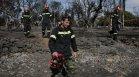 Огненият ад продължава: Хиляди евакуирани в Гърция заради голям пожар край Патра