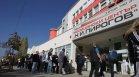 """Само трима от тестваните медици в """"Пирогов"""" имат сертификати, които са с грешки"""