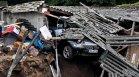 Мародери безчинстват след наводненията в Германия, хванаха българин с граната