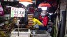 СЗО: Спрете продажбата на диви животни на хранителните пазари