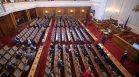 Интелектуалци настояват новите депутати да бъдат в стария парламент