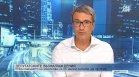 Трайчо Трайков: ИТН най-малко искат да отидат на нови избори