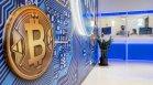 През 2020 г. през платформи за криптовалути са платени подкупи за 350 млн. долара