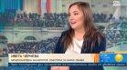 Българката, завела дело срещу Тръмп: Злодеянията му не трябва да бъдат забравяни