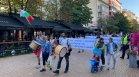 Столичани протестираха срещу Ковид мерките и задължителната ваксинация