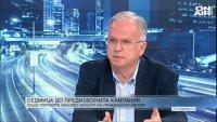 Чуков: Не се сърдя на БСП, исках да съм полезен на България