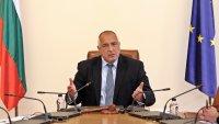 Борисов: Държавата не е играчка, опонентите ми нямат необходимия опит