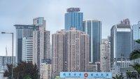 Пекин смазва китайските технологични гиганти