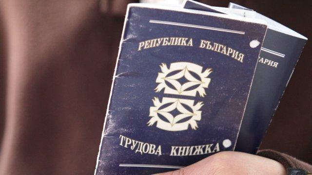 България е в топ 5 по най-ниска безработица в ЕС през юли - Bgonair