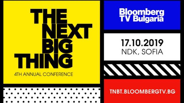 The Next Big Thing: Годишната конференция на Bloomberg TV Bulgaria с фокус върху предизвикателствата в глобалната икономика